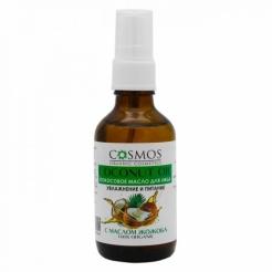 Кокосовое масло для лица с маслом жожоба «Увлажнение и питание» 50 мл.
