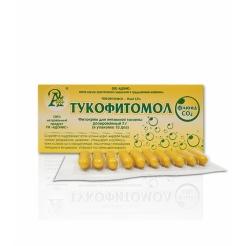 Фитокрем-свечи «Тукофитомол-Флюид СО 2» №10 (т.м Адонис)